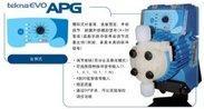 供应APG系列SEKO加药计量泵--APG系列SEKO加药计量泵的销售