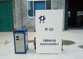 次氯酸钠发生器生产厂家潍坊恒远环保