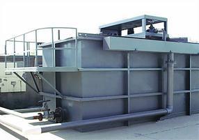 一体化医疗污水处理设备供应商