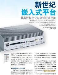 嵌入式ARK-3390工控机