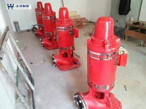立式消防泵厂家直销