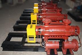 DG46-50X4耐高温锅炉给水泵