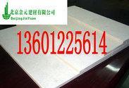 波特防火板 纤维增强硅酸盐防火板