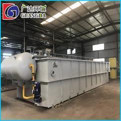 广达环保专业生产溶气气浮机 屠宰污水处理设备