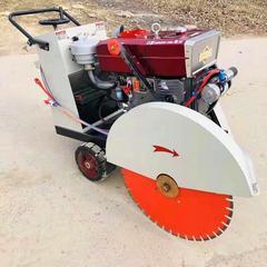 700型马路切割机 汽油柴油切割机 水泥路面切割机