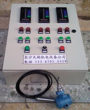 远传水位显示仪控制仪