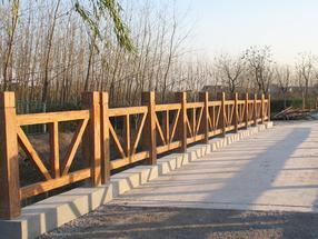 石木栏杆V型