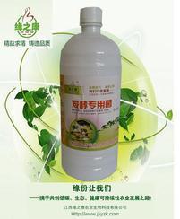 供应发酵床专用菌剂EM菌
