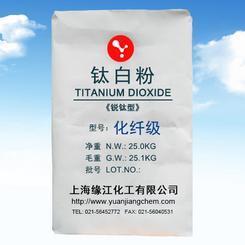 高档化纤、涤纶专用化纤级钛白粉