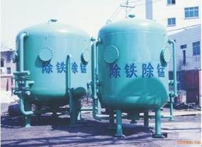 大型地下水除铁锰设备