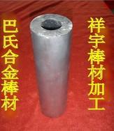 轴瓦轴套棒材加工提供加工