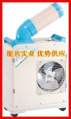 移动式冷气机SAC-18一个冷气出风口