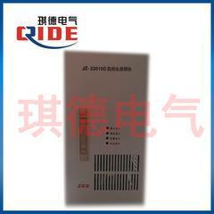 原装JZ-22010D直流屏智能充电模块