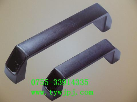尼龙拉手、锌合金方拉手、尼龙方型拉手、铝合金嵌入式拉手