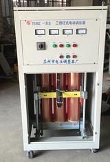 三相柱式电动调压器TESGZ-85K