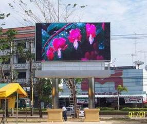 西安led电子显示屏西安led显示屏厂家西安LED大屏幕西安汇森