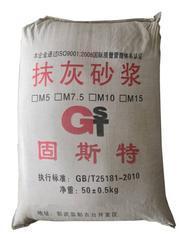 锦州保温板抹面砂浆、抗裂抹面砂浆厂家供应