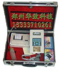 供应瓦斯含量快速测定仪――瓦斯含量快速测定仪的销售