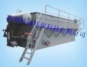 溶气式气浮机