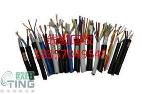 浙江温州光缆回收公司183.5704.9545