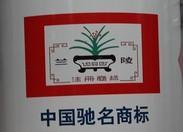 中国驰名油漆兰陵油漆涂料厂家直销