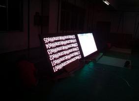 LED走字屏、LED广告屏制作、工程安装
