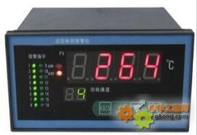 供:地源热泵地埋管温度监测系统