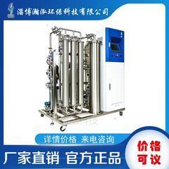 血液透析制水用水处理设备