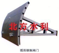 供应大型弧形钢制闸门