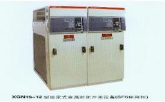 XGN15-12单元式SF6环网柜