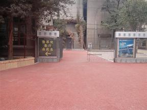 透水混凝土专用增强剂彩色压花地坪强化料