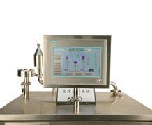 悬浮粒子在线监测系统28.3L