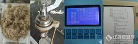 两用型生物质燃料热值检测仪器