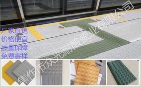 江门全瓷盲道砖零售 低价盲道砖厂家1