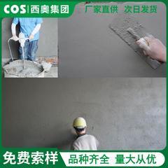 防水粉刷石膏 嵌缝石膏抹灰砂浆 环保建筑底层粉刷石膏粉批发