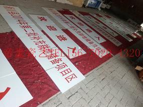 中国烟草标志牌   河南小农水标志牌