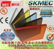 供应韩国进口防静电压克力/抗静电压克力板/防静电压克力板