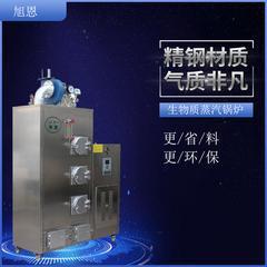 购买蒸汽发生器时注意性能是否符合HUANBAO