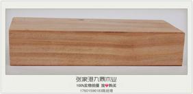 榄仁木板材非洲柚木地板非洲菠萝格厂家榄仁木最新价格黄柳