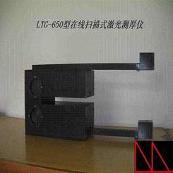 凤鸣亮LTG-800型木板带激光在线厚度仪厂家