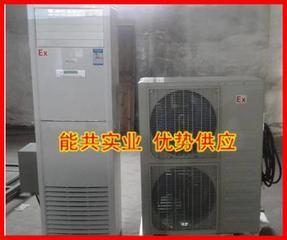江苏BKGR系列2P/3P柜式格力防爆空调厂家供