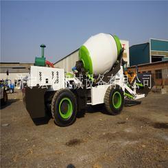 0.8方装载机式混凝土搅拌车  混凝土搅拌车厂家