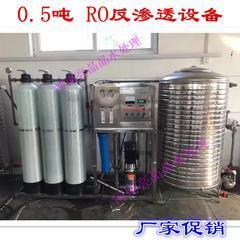 0.5吨双级反渗透设备加edi纯水设备  厂家直销