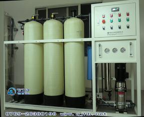 去离子水设备,攀枝花工业去离子水设备,去离子水处理设备厂-仟净