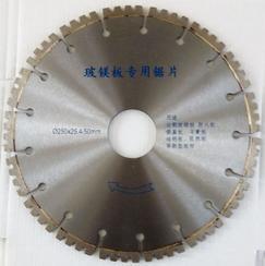 切割玻镁板硅酸钙板锯片