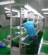 广州流水线工作台/佛山生产线工作台/中山皮带拉工作台