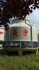 郑州菱宇150吨圆形逆流式冷却塔