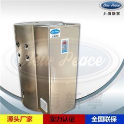 储热式电热水器