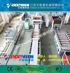 塑料模板机器哪里有卖的 中空建筑模板设备厂家
