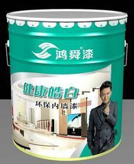 济南建筑内墙涂料厂家 家庭房间装修墙面白色乳胶漆